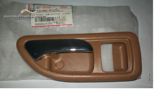 Ручка внутренняя двери Great Wall Hover. 6105200-K00