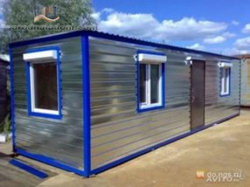 Строительные вагончики, бытовки, домики для строителей, пост охраны