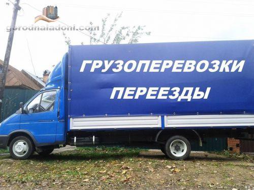 Грузоперевозки Харьков.Квартирный переезд.Перевозка мебели,пианино ипр