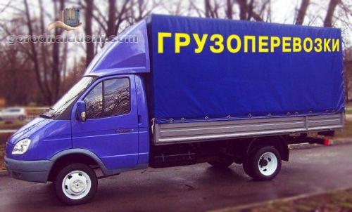 Перевозка мебели Бровары доставка Эпицетр ,перевозка офисов,грузчики