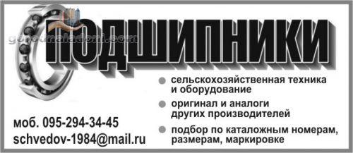 подшипники skf серия yar