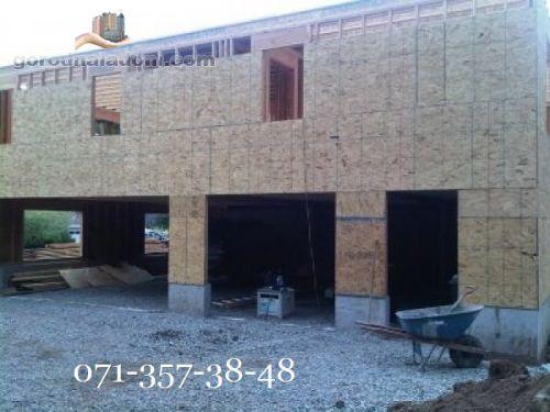 Строительство домов, складов, магазинов, офисных помещений.