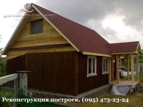 Строительство в Донецке. Реконструкция домов, дач, крыш..